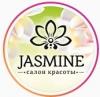 Салон красоты jasmine