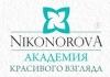 """Компания """"Nikonorova academy"""""""