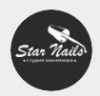 Студия маникюра star nails