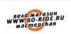 Go-ride