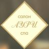 Аури-спа
