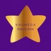 """Организация """"Khameda beauty"""""""