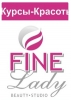 Школа-студия fine-lady