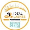 Студия наращивания ресниц ideal lashes
