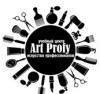 Artprofy