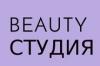 Beauty студия