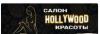 O'hollywood