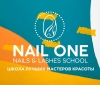 "Организация ""Nailone"""